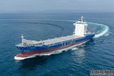 德翔海运接收日本船厂建造第4艘1096TEU集装箱船
