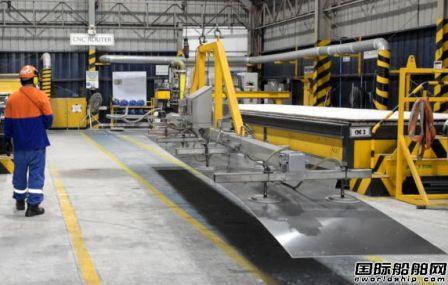 Austal菲律宾船厂开建最大高速双体船