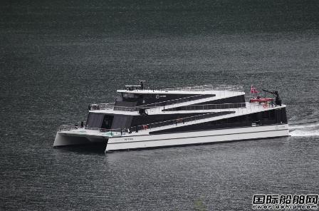 挪威航运公司接收第二艘全电动零排放客船