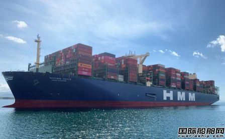 HMM台湾全资子公司更名为韩新远洋船务