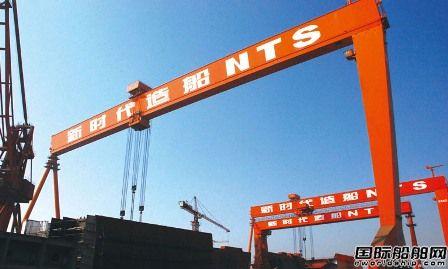 新时代造船获挪威船东4艘苏伊士型油船订单