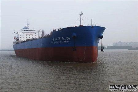 江苏海通一艘63500吨油船圆满试航归来