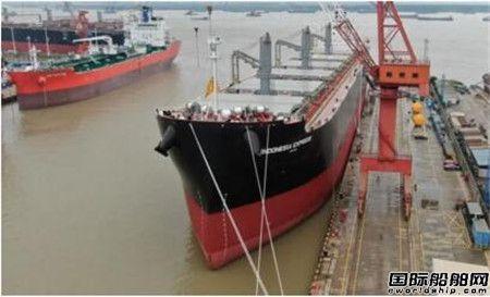 中船澄西交付首艘全球最大木屑船