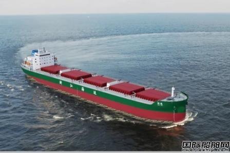 连获6亿元订单!新大洋造船发力内贸散货船市场