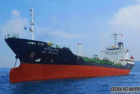 神洲船业获泰国船东3艘小型清洁油船订单