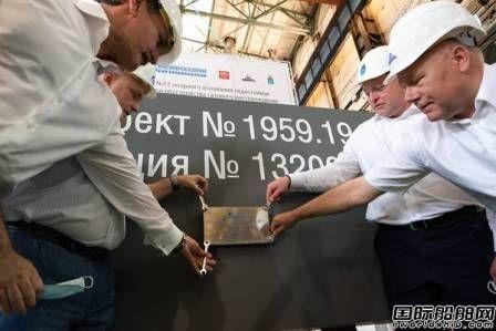 全球首座!俄罗斯船厂开建抗冰海上生产平台