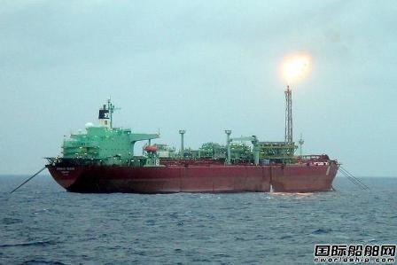 """""""Sendje Berge""""号FPSO遇袭9名船员被绑架"""