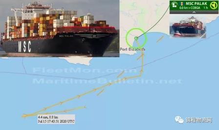 MSC一集装箱船遭遇事故23个集装箱落海