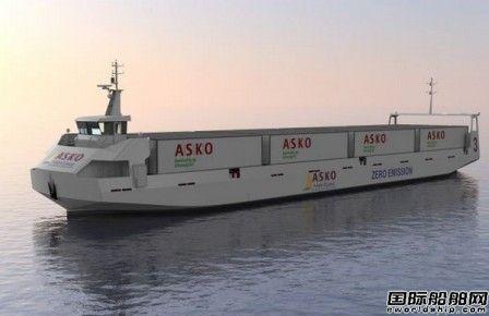 印度最大船厂首获挪威无人电动渡船订单