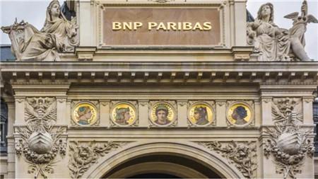 法国巴黎银行成为全球最大的航运投行