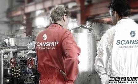 Scanship船舶清洁系统获Fincantieri邮轮配套合同