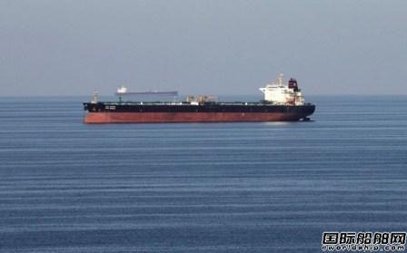 也门废弃油轮或将引发史上最大漏油危机