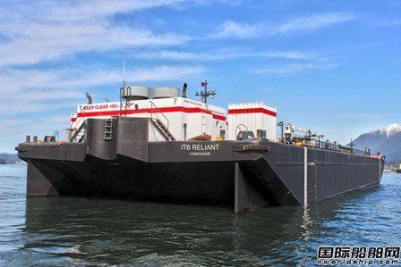 Cryopeak和ITB联合研发LNG动力铰接式拖驳船