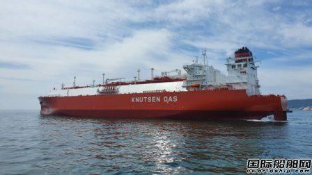GTT和Knutsen签约为其船队17艘船提供技术服务