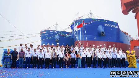 扬州中远海运重工交付两艘81200吨散货船