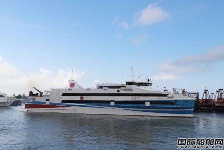 澳龙船艇建造国内首艘1200客位豪华铝合金高速客船正式首航