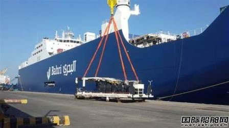 Bahri被指违法运输武器遭欧洲议会指控