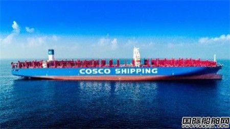 5艘14800TEU箱船订单花落汇舸绑扎实业