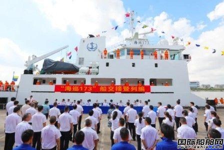 """武船造大型航标船""""海巡173""""轮正式交接列编"""