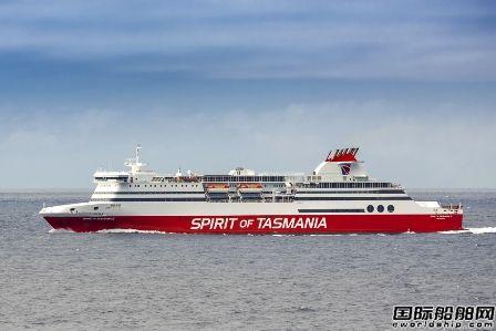 TT-Line再次撤单欲选择本国船厂建造2艘客滚船