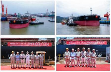 马尾造船生产再提速三艘船顺利出坞