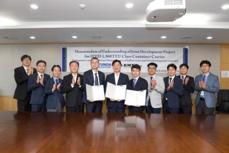 韩国船企联手开发无压载水舱集装箱船