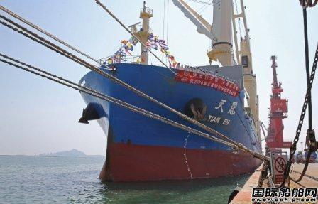 """中远海运特运""""天恩""""轮开启今年首次北极之旅"""