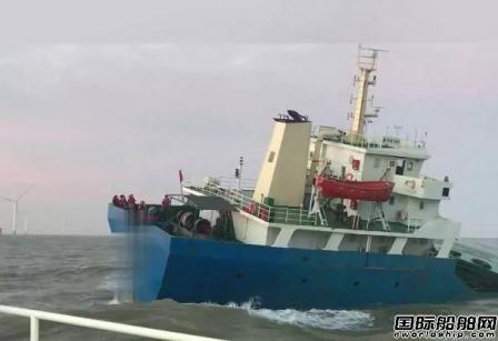 连云港海域一船舶进水!10人遇险!