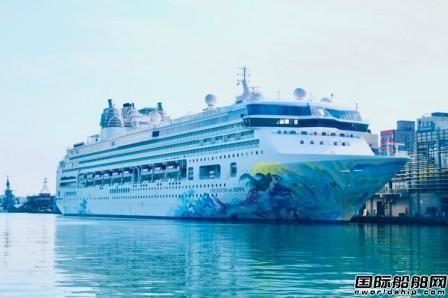 """全球首艘复航国际邮轮""""探索梦""""号基隆港起航"""