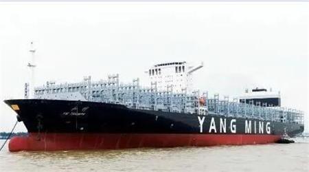 MARIC设计12700箱集装箱船命名交付