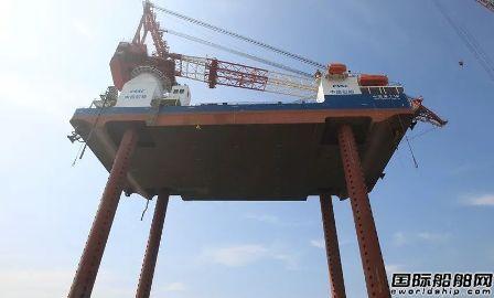 山船重工完成W1000-1平台液压插销式升降系统试验