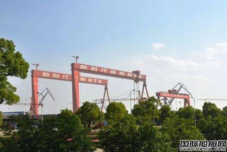大单在望!新时代造船首次进入LNG动力船市场