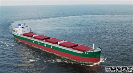上船院签约为浙江海运开发第二代51000吨散货船