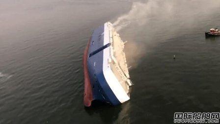 10人确诊感染!韩国倾覆汽车运输船残骸清理暂停