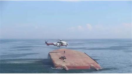 一大陆散货船台湾海域翻沉 4人死亡4人失踪