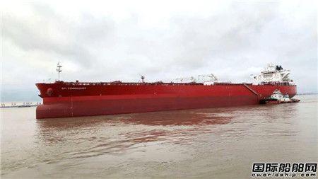 """上海中远海运重工修理""""康诺特""""轮获船东赞誉"""