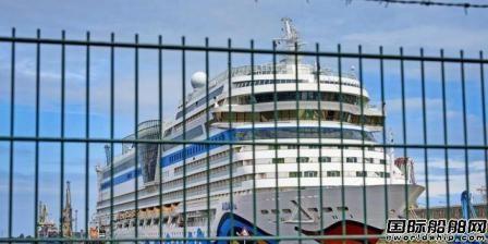 10名船员确诊!阿依达邮轮坚持8月复航