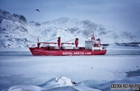 Eimskip与RAL合作中国造船开启格陵兰集装箱船航线
