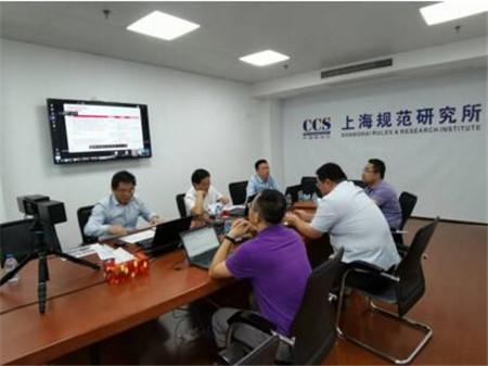 中国船级社与法国船级社开展双边技术研讨