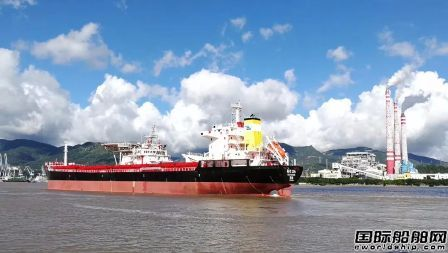 """东南造船交付22500吨散货船""""高栏306""""号"""