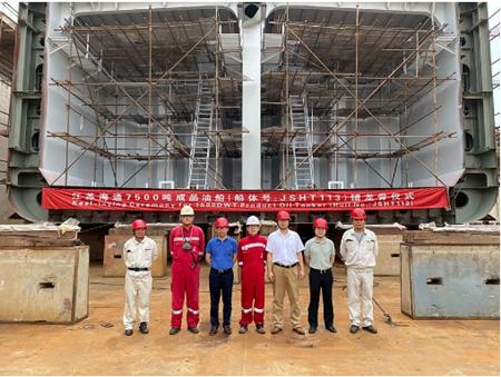 江苏海通一艘7500吨油船进坞搭载