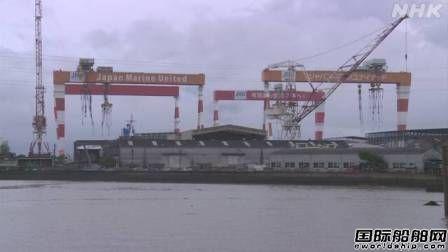 50人确诊感染!日本第二大船企停工