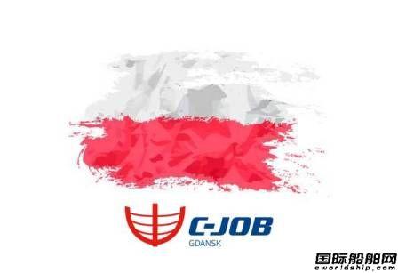 C-Job将在波兰Gdansk设立办事处