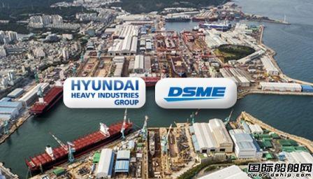 年内完成?欧盟或将再次推迟韩国两大船企合并审查