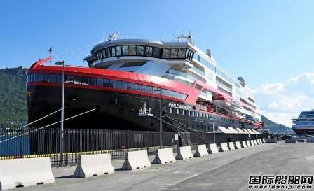 至少40人确诊!Hurtigruten复航探险邮轮爆发疫情