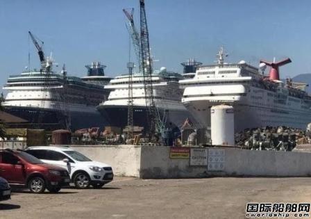 嘉年华集团计划再售2艘邮轮亏损6.5亿美元