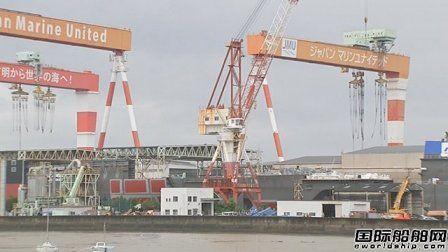 增至80人确诊!日本第二大船企JMU旗下船厂继续停业