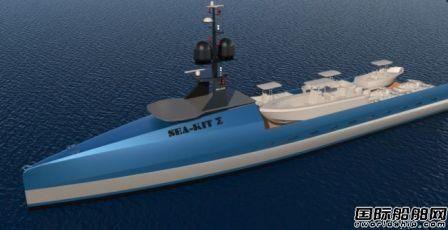 SEA-KIT披露首个无人超级游艇支援船概念