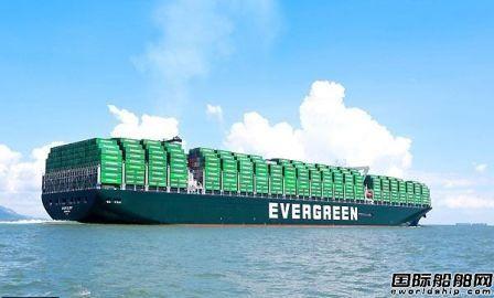 长荣海运加入船舶回收透明度倡议