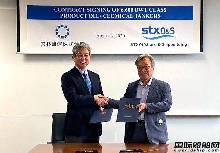 8个月来首单!STX造船获韩国船东3艘油船订单